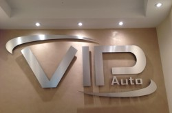 Vip Auto Group : Car Leasing Staten Island, NY