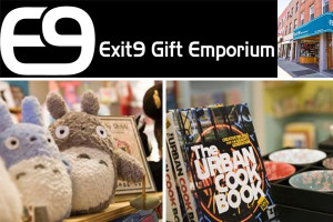 Exit9 Gift Emporium - New York and Brooklyn