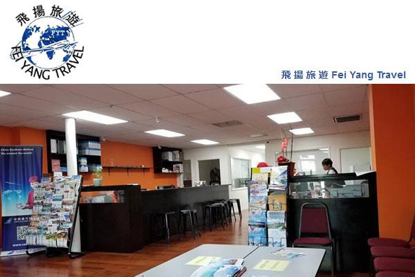 Travel Agency San Francisco Chinese