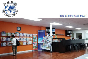 Fei Yang Travel Agent NYC