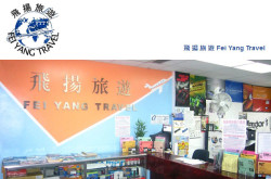 Fei Yang Travel New York