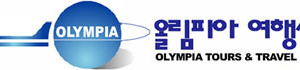 Olympia Tours Travel NYC