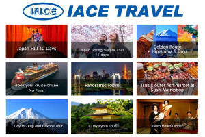 iace travel new york