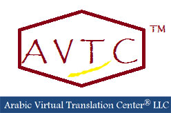 Arabic Virtual Translation Center