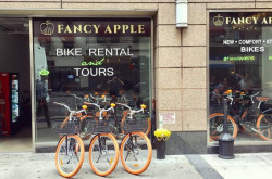 Fancy Apple Bike Rental Tours