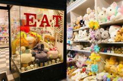 E.A.T. Gifts New York NY