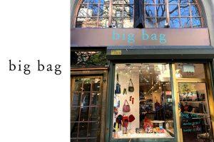 Big Bag Store New York
